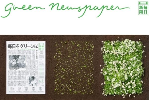 Ekologický papír pro ekologické noviny